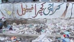 کچرا فیسٹیول کراچی