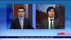 """انتقاد افغانستان از """"عدم تعهد"""" پاکستان در مبارزه با مواد مخدر"""