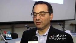 نماینده پارلمان کانادا: در سالگرد انقلاب باید از مردم ایران یاد کنیم که توسط حکومت سرکوب شدهاند