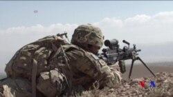 美國對阿富汗空襲造成平民死亡展開調查 (粵語)