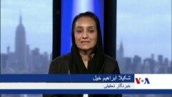 فلم جدید زنده گی بانوی خبرنگار افغان را بازگو میکند