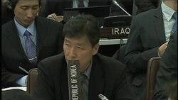 伊朗、叙利亚和朝鲜阻挠通过军火交易条约
