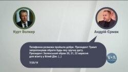 Став відомий зміст переписки американських дипломатів про Україну. Відео