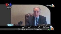 گفتگو با دکتر محمدعلی شمعی، متخصص درمان اعتیاد