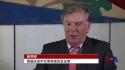 英国议会外委会主席专访:中国向何处去