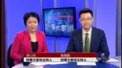VOA卫视(2014年12月9日 第二小时节目)
