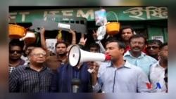 Tabith Awal on Dhaka Mayor Election