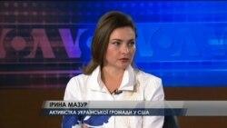 Ірина Мазур: Українська громада США має два дні, щоб телефонними дзвінками переконати сенаторів підтримати законопроект на користь України. Відео