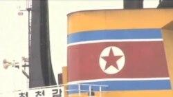 古巴:在朝鲜船上发现的导弹部件属于古巴