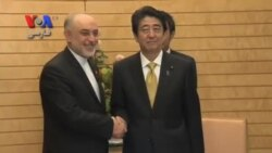 صالحی: ایران به تعهدات هستهای خود طبق زمانبندی عمل میکند