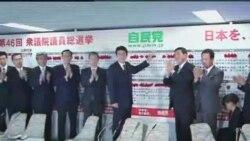 日本保守派自民黨重掌政權