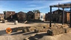 ہالی وڈ کا لکڑی سے بنا فلمی سیٹ سیاحوں میں مقبول