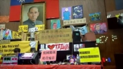 2014-04-09 美國之音視頻新聞: 台灣學生預備撤出佔領立法院議場行動