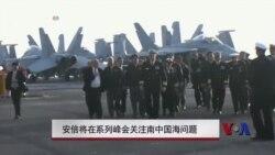 美国防部高官表示支持日本参加南中国海巡航