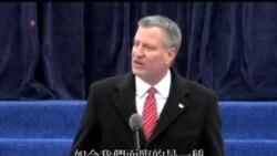 2014-01-02 美國之音視頻新聞: 白思豪宣誓就任紐約市長