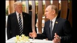 Студія Вашингтон: Трамп підняв з Путіним питання російського втручання у вибори в США - Тіллерсон