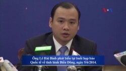 Việt Nam phản đối Trung Quốc xây hải đăng ở Trường Sa