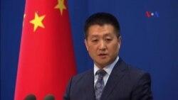 TQ triệu các nhà ngoại giao G7 để bày tỏ bất bình về Biển Đông