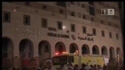 2014-02-09 美國之音視頻新聞: 沙特阿拉伯酒店大火造成15人喪生