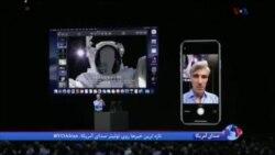 ایده شرکت اپل برای جلوگیری از آسیب به روابط خانوادگی در اثر استفاده زیاد از تلفن