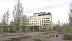 Chernobyl ေပါက္ကြဲမႈ ႏွစ္ ၃၀ အၾကာ