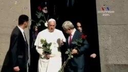 Հռոմի Ֆրանցիսկոս Պապի հայաստանյան այցի երկրորդ օրը
