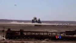 安理會將聽取俄羅斯投訴美國的敘利亞空襲行動