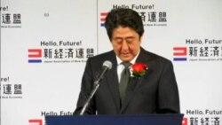 Islamic State Japan VO
