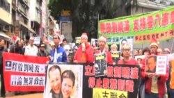 香港多個團體聖誕請願促放劉曉波