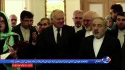 لوموند: ایران بهشت تازه شرکت های فرانسوی است