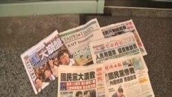 台灣國民黨地方選舉慘敗 內閣總辭