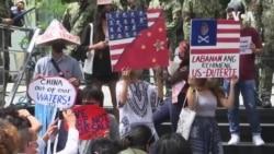 菲律賓示威者抗議中國在南中國海的主權聲索