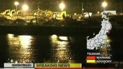 日本當局解除海嘯警報