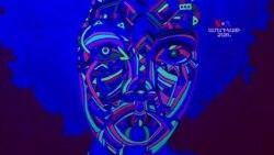 ԲԱՐԻ ԼՈՒՅՍ. Ստելլա Գրիգորյան՝ արվեստը եւ երեւակայությունը