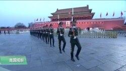 时事看台(斯洋):美国防高官:统一台湾是中国军队现代化的最大驱动力