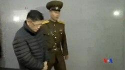 2015-12-16 美國之音視頻新聞: 北韓判處韓裔加拿大牧師無期勞役