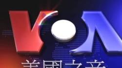 2012-11-06 美國之音視頻新聞: 中國學生關心美國大選