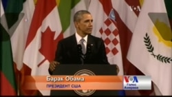 Підсумки : Український день Обами