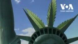 У Нью-Йорку легалізували марихуану. Відео