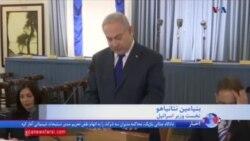 هشدار جدید نتانیاهو به جمهوری اسلامی ایران؛ آسیب بزنید، مقابله می کنیم