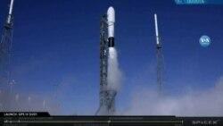 SpaceX'in İlk Ulusal Güvenlik Misyonu