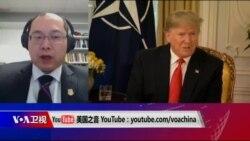 时事大家谈: 中方突然加码,美中贸易协议泡汤?