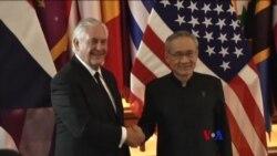 2017-08-08 美國之音視頻新聞: 國務卿蒂勒森抵曼谷訪問 (粵語)