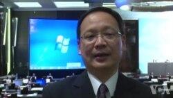 邱达生博士2017年8月8日对美国之音谈台湾力图做美国更好伙伴原声视频