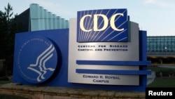 Markas Besar Pusat Pengendalian dan Pencegahan Penyakit (CDC) di Atlanta, Georgia, AS. (Foto: dok)