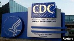 ស្លាកសញ្ញាមជ្ឈមណ្ឌលទប់ស្កាត់និងបង្ការជំងឺ CDC ក្នុងទីក្រុង Atlanta រដ្ឋ Georgia សហរដ្ឋអាមេរិក។