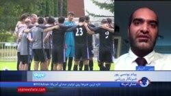 بررسی وضعیت تیم ملی ایران پیش از برگزاری آخرین دیدار مرحله گروهی جام جهانی