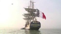 سفر نمادین کشتی هرمیون از فرانسه به آمریکا آغاز شد
