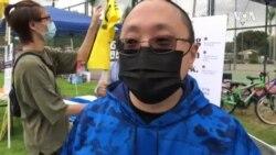 洛杉矶香港论坛召集人林查理接受美国之音采访