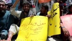 معذوروں کے کوٹے پر صحت مند افراد کی تعیناتی کے خلاف احتجاج